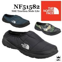 ザ・ノースフェイス  THE NORTH FACE   NF51582 メンズ レディース スノーシ...