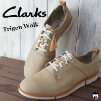 クラークス Clarks  Trigen Walk トライジェン ウォーク  メンズ トラッドシュー...