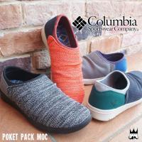 コロンビア Columbia  YU3871 ポケットパックモック Pocket Pack Moc ...