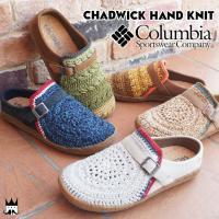 コロンビア Columbia  YU3877 チャドウィック ハンドニット Chadwick Han...