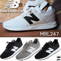 ニューバランス 247 Classic  MRL247 ワイズD   ■商品説明 BG ブラック W...