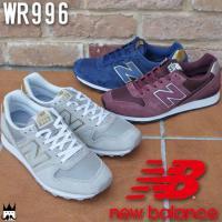 ニューバランス new balance   WR996 レディース スニーカー   ■商品説明 HA...