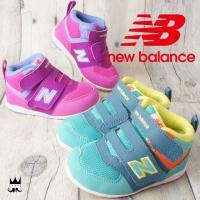 ニューバランス new balance    FS574H ファーストシューズ ベビー靴   ■商品...