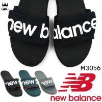 ニューバランスM3056 メンズ レディース サンダル   ■商品説明 BK(ブラック/ホワイト) ...