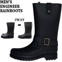 メンズ  GB-2130  レインブーツ 長靴   ■商品説明 BLACK ヨーロピアンタイプのエン...