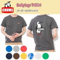 【メール便発送・代引き不可】チャムス chums Tシャツ メンズ Booby Logo T-Shi...