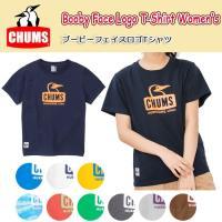 【メール便発送・代引き不可】チャムス chums Tシャツ レディース Booby Face Log...