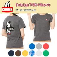 【メール便発送・代引き不可】チャムス chums Tシャツ レディース Booby Logo T-S...