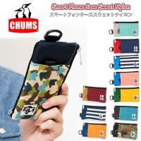 チャムス chums スマートフォンケーススウェットナイロン Smart Phone Case Sw...