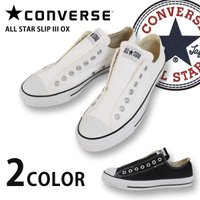 con-321637 【CONVERSE/コンバース】 スニーカー ALL STAR SLIP II...