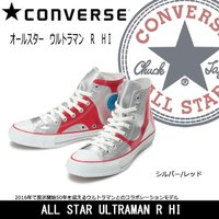 CONVERSE コンバース ALL STAR ULTRAMAN R HI オールスター ウルトラマ...