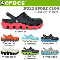 crs-00715【CROCS/クロックス】サンダル DUET SPORT CLOG デュエット ス...