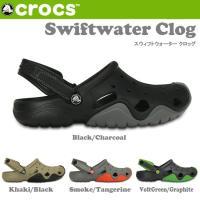 クロックス CROCS サンダル Swiftwater Clog スウィフトウォーター クロッグ 2...