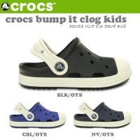 クロックス CROCS サンダル crocs bump it clog kids クロックス バンプ...