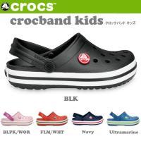 クロックス CROCS サンダル crocband kids クロックバンド キッズ キッズ ジュニ...