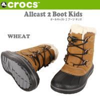 クロックス CROCS Allcast 2 Boot Kids オールキャスト 2 ブーツ キッズ ...