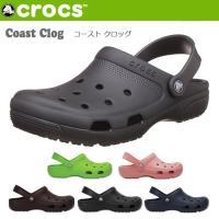 クロックス CROCS Coast Clog コースト クロッグ 204151A/204151J 【...
