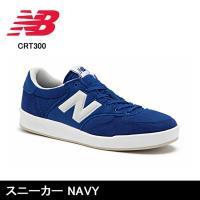 ニューバランス new balance スニーカー NAVY CRT300 メンズ レディース 日本...