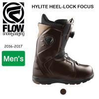 2017 FLOW フロー ブーツ HYLITE HEEL-LOCK FOCUS 【ブーツ】メンズ