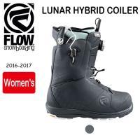 2017 FLOW フロー ブーツ LUNAR HYBRID COILER 【ブーツ】レディース