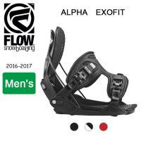 2017 FLOW フロー ビンディング ALPHA EXOFIT 【ビンディング】メンズ