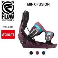 2017 FLOW フロー ビンディング MINX FUSION 【ビンディング】レディース メンズ