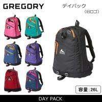 (旧ロゴ) GREGORY グレゴリー デイパック DAY PACK 日本正規品 バックパック デイ...