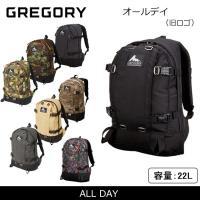 (旧ロゴ) GREGORY グレゴリー オールデイ ALL DAY 日本正規品 バックパック デイパ...