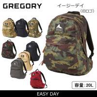 (旧ロゴ) GREGORY グレゴリー イージーデイ EASY DAY 日本正規品 バックパック デ...