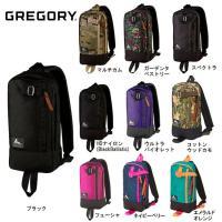(旧ロゴ)GREGORY グレゴリー スウィッチスリング SWITCH SLING 日本正規品 ウエ...