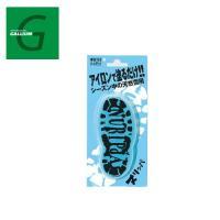 ブランド:GALLIUM/ガリウム 商品:ヌリッパ WINTER マイナス(100g) サイズ:10...
