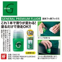 gm-199【GALLIUM/ガリウム】GENERAL PREMIUM FLUOR (30ml)/S...