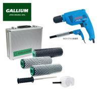 ガリウム GALLIUM ドリル・ロトブラシSet 000100 【スノー雑貨】