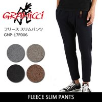 グラミチ GRAMICCI ロングパンツ FLEECE SLIM PANTS フリース スリムパンツ...