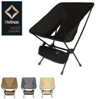 hnx-002【HELINOX/ヘリノックス】ヘリノックス タクティカルチェア
