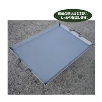 カシワ バーベキュー用品  鉄板(中) 680W×480H