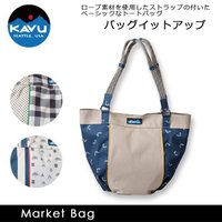 KAVU/カブー トートバッグ バッグイットアップ 19810218