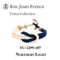 キールジェイムスパトリック KIEL JAMES PATRICK ロープ ブレスレット Triton Collection NORTHERN LIGHT(WHT/NVY) TC-1299-107【メール便・代引不可】