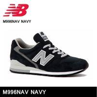 ニューバランス new balance スニーカー M996NAV NAVY  メンズ レディース ...