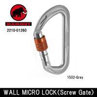 【メール便対応】 MAMMUT/マムート WALL MICRO LOCK(Screw Gate) 2...