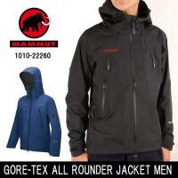 MAMMUT/マムート GORE-TEX ALL ROUNDER JACKET MEN 1010-2...