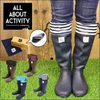 mor-001【ALL ABOUT ACTIVITY】パッカブル レインブーツ 長靴 レインブーツ ...