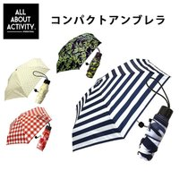 ALL ABOUT ACTIVITY オールアバウトアクティビティ 折り畳み傘 晴雨兼用 Compa...