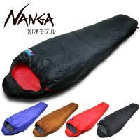 NANGA ナンガ 別注モデル アルピニスト600 【オリジナルシュラフ/寝袋/アウトドア/キャンプ/登山】