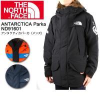 ノースフェイス THE NORTH FACE パーカー アンタクティカパーカ(メンズ) ANTARC...