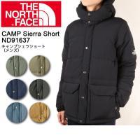 ノースフェイス THE NORTH FACE コート キャンプシェラショート(メンズ) CAMP S...