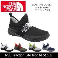 ノースフェイス THE NORTH FACE 靴 ヌプシ トラクション ライト モック(ユニセックス...