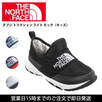 ノースフェイス THE NORTH FACE 靴 ヌプシ トラクション ライト モック(キッズ) K...