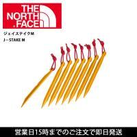 ノースフェイス THE NORTH FACE ペグセット ジェイステイクM J-STAKE M NN...