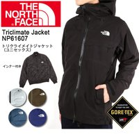 ノースフェイス THE NORTH FACE ジャケット トリクライメイトジャケット GORETEX...